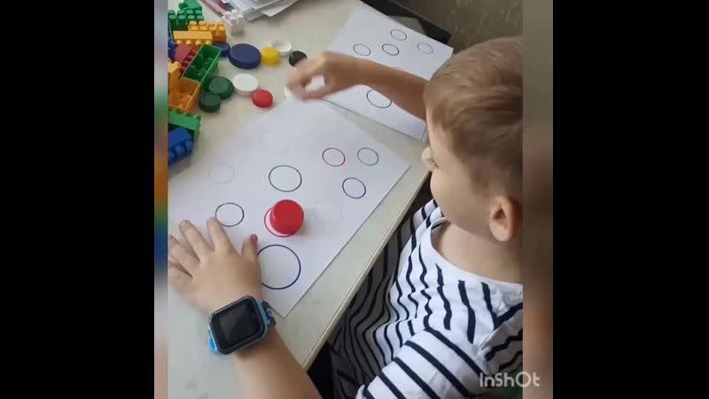 Ігри на розвиток уваги