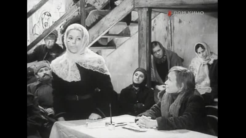 Вера Надежда Любовь. Серия 2. 1972 .