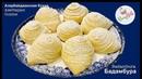 Азербайджанская БАДАМБУРА с миндалем к Празднику Новруз по семейному рецепту ✳︎ Badambura - Almond Pastry - Novruz Holiday