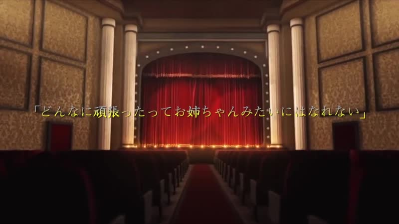 MAD Seishun Buta Yarou wa Bunny Girl Senpai no Yume wo Minai ✖ Einekraine  Япония japan Anime MAD