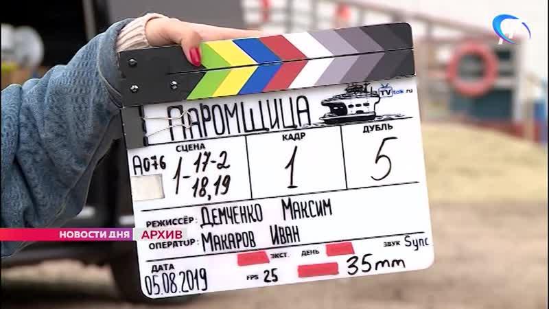 Новгородская область получила специальный приз Ассоциации продюсеров кино и телевидения