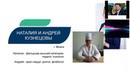 врач-хирург, флеболог, уролог о продукции FoRise Group