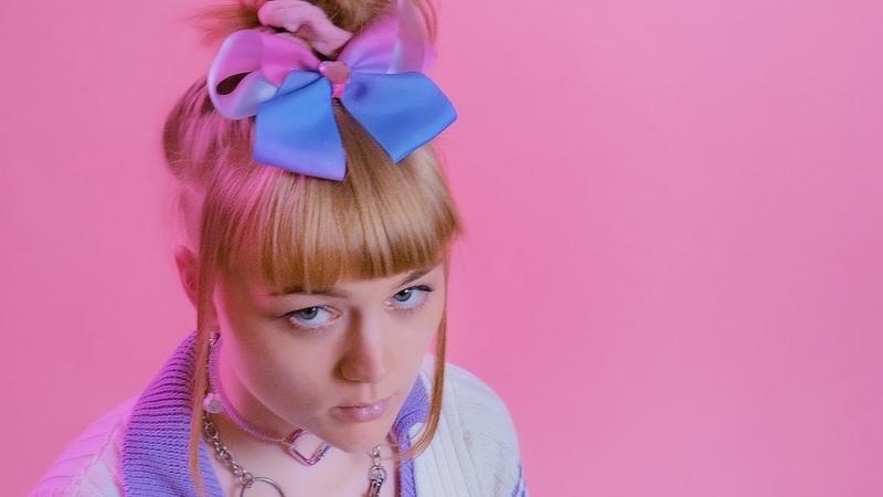 Elliot Lee Pink Freak Official Video