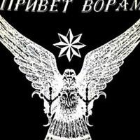 Фотография страницы Арама Мязитова ВКонтакте