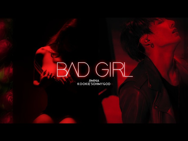 Jimin x Jungkook | ❝Little Bad Girl❞ 「w/Kookie'sOhMyGod;」