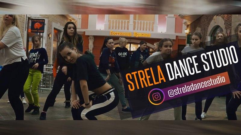 16 Shots - Stefflon Don / Strela dance studio   ТЦ Острова Благовещенск   2018