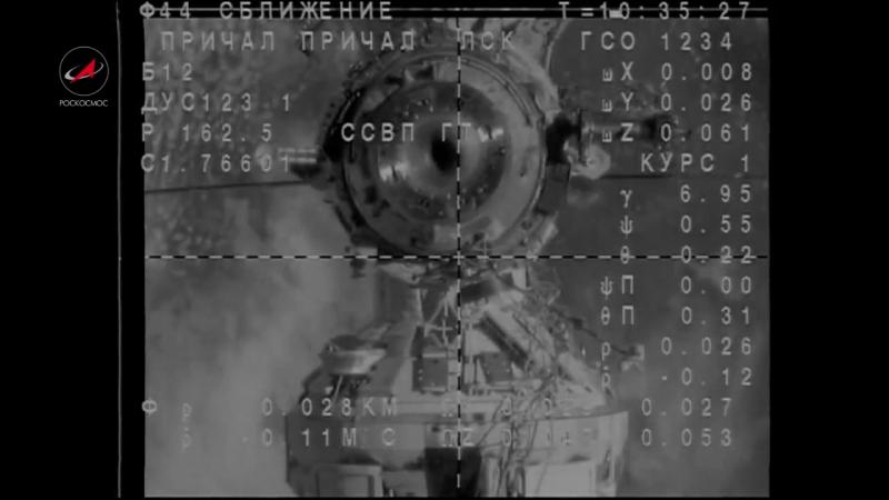 Стыковка корабля «Союз ТМА-18М» с МКС