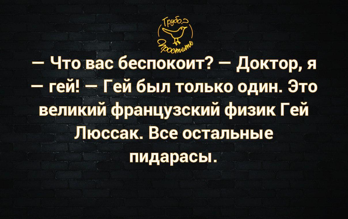 https://sun1-17.userapi.com/c638126/v638126459/1ce8d/KSiPMzfccDo.jpg