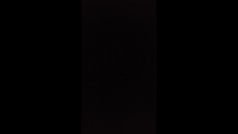 тёмный