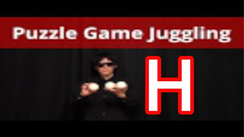 Puzzle Game Juggling Trick No.16 - 3 balls Figure H difficulty low basic easy simple