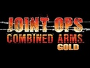 Joint Operations Combined Arms Stream Co op