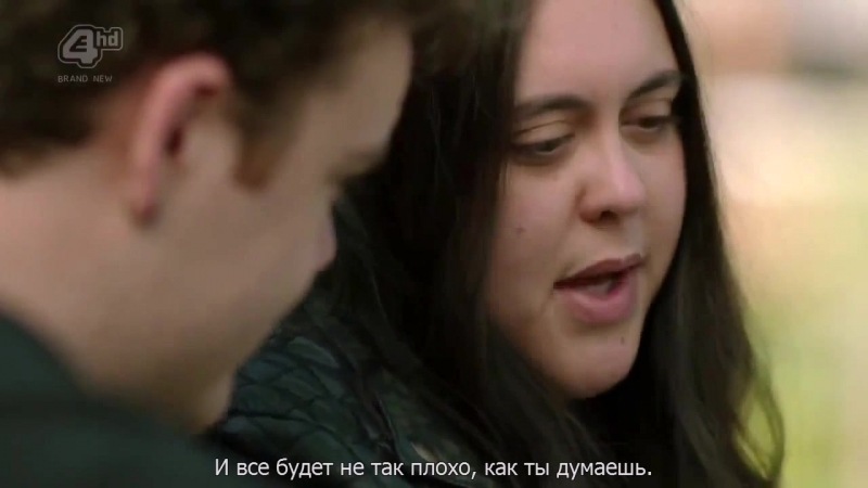 My mad fat diary, 2x4