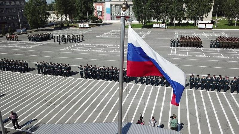 Выпуск НВИ ВВ России 2018 год.