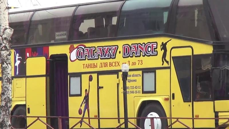 Приключения жёлтого автобуса