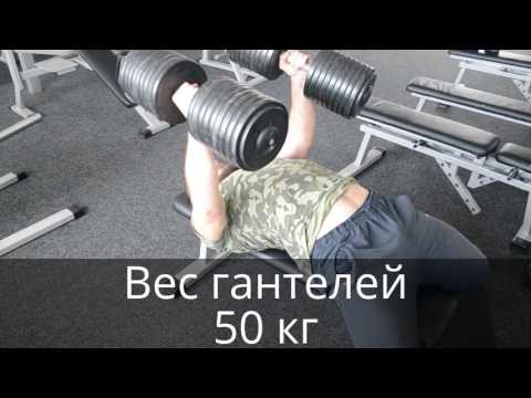 Василий Гайдар разводка 50 кг