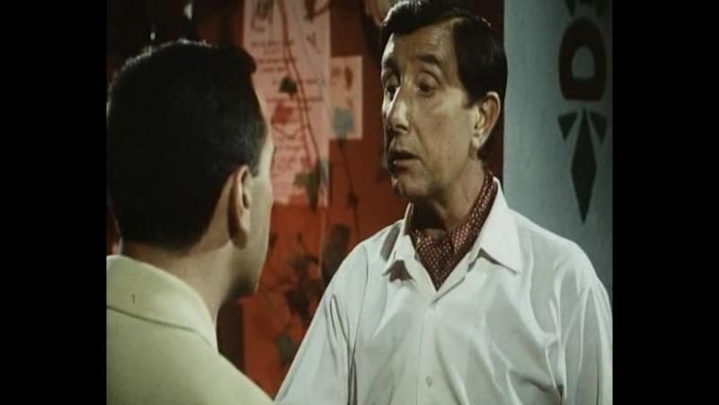 Amor A La Espanola 1967
