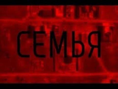 Семья Фильм о Рамзане Кадырове