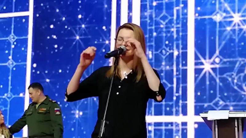 Теперь я знаю, ты на свете есть - Виктория Черенцова и Вячеслав Уманец