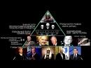 Нашествие рептилий или насквозь лживая официальная история Руси Шемшук Владимир