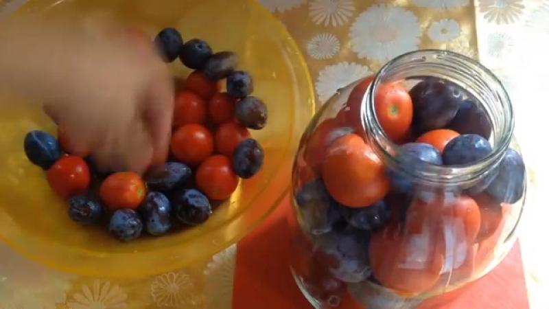 Маринованные помидоры со сливами Заготовки на зиму
