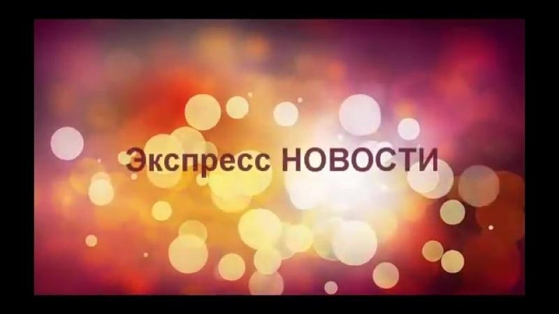 Письмо с фронта! Экспресс НОВОСТИ- от 07.04.16 [ПЕРЕЗАЛИВ 2016]