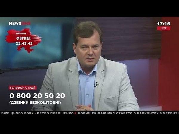 Балицкий: Гройсман заявил об отставке, чтобы не стать могильщиком, когда наступит дефолт 06.06.18