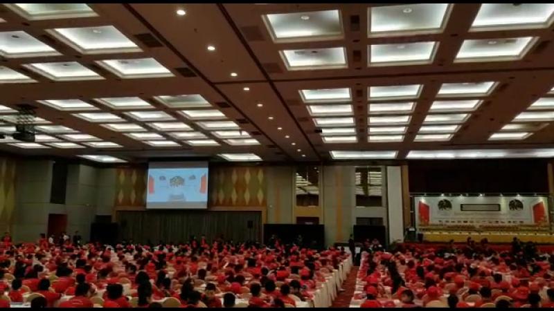 Международный конференц-центр Persada Johor в Джохор-Бару, Малайзия