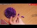 Необычный Цветок Канзаши мастер класс - DIY Kanzashi