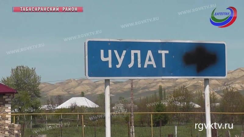 В Табасаранском районе открыли спортшколу имени Мартина Сефербекова