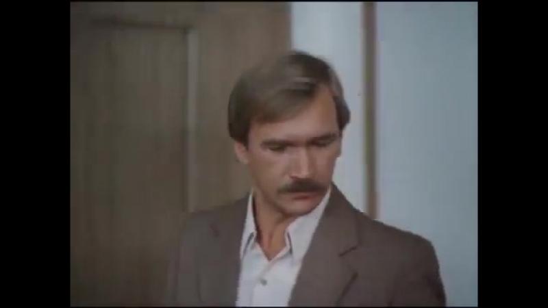 Пора летних гроз 1980 серия 2.mp4