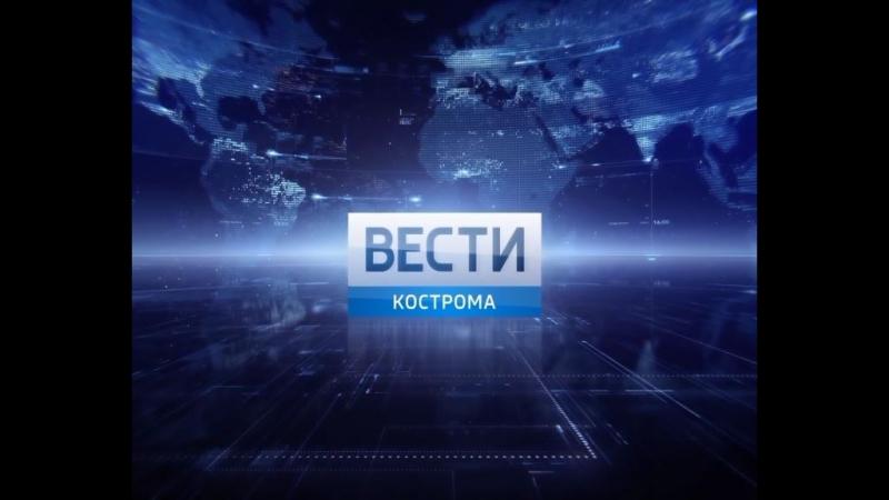 В Макарьеве открылся новый 3D-кинотеатр (29.12.2017)