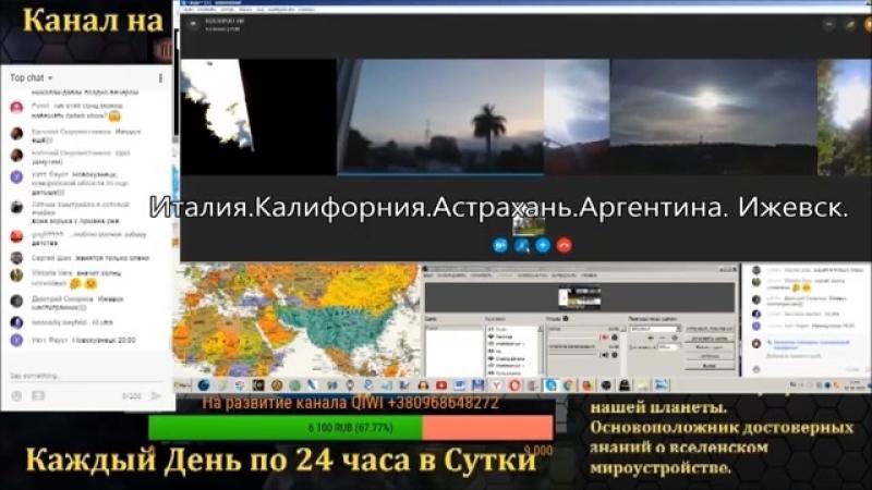 Солнце на всех континентах одновременно. Макс Беляев. Вячеслав Котляров.