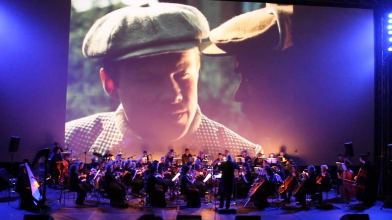 Музыка из к/ф Шерлок Холмс и доктор Ватсон-симфонический оркестр под управлением Аркадия Фельдмана