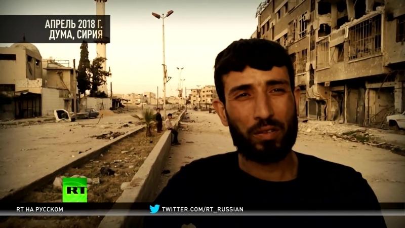 От руин — к действующим заводам_ как идёт восстановление сирийских городов