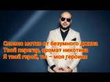 Ka Re - Половина lyrics !.mp4