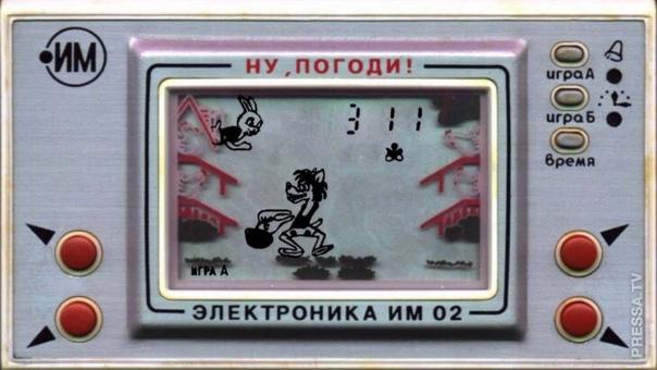"""Культовая советская игра """"Ну, погоди"""" в реальности"""
