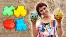 Маша Капуки и игрушки на пляже Видео на море для детей