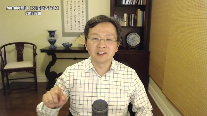 """刘霞被释放、中欧同盟抗美与""""系统崩坏""""(20180710第401期)"""