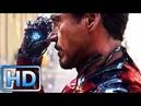 Простите Земля сегодня закрыта Мстители Война бесконечности 2018