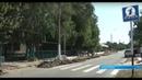 Новые тротуары и парковки появятся в Дубоссарах