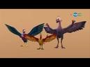 Поезд динозавров 3 сезон наблюдение за птицами