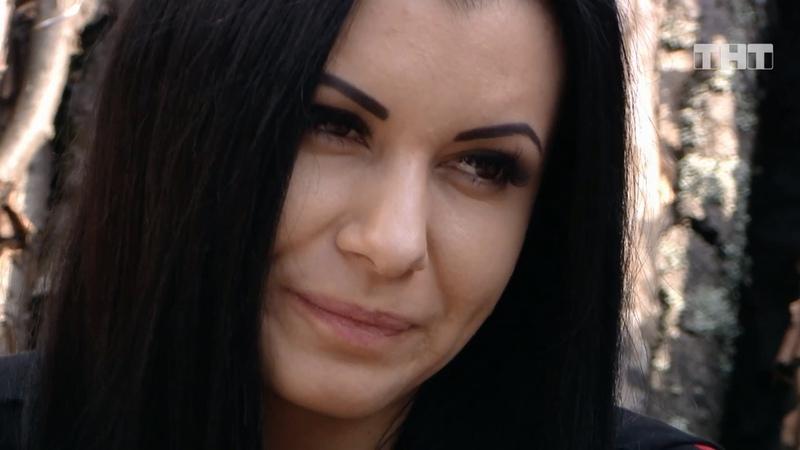 Дом-2 Анастасия Толстихина покинула проект