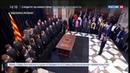 Новости на Россия 24 Новый кабмин Каталонии приведен к присяге Торра предложил Санчесу переговоры