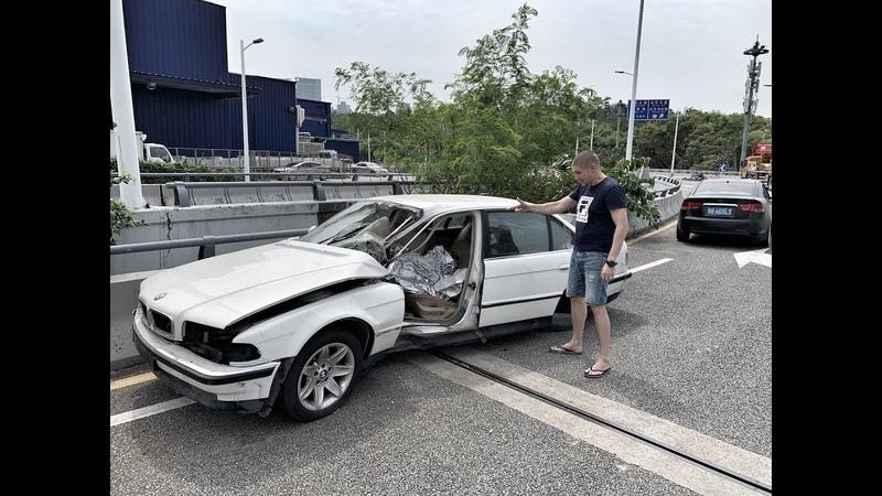 Нашел отличного донора для моей BMW E38 в центре города jungkook dc riverdale