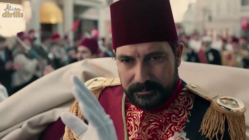 Права на престол Абдулхамид анонс 3 сезона