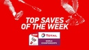 Top Saves of the Week   TOTAL BWF World Championships 2018   BWF 2018