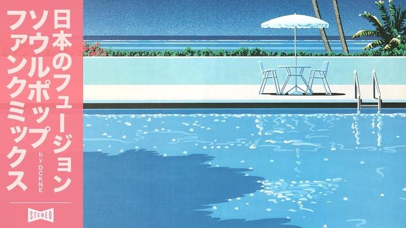 80s Japanese Fusion Summer Mix (Jazz Fusion, City Pop, Funk, Soul...)