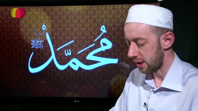 Пророк Мухаммад ﷺ Жизнеописание 30 Родословная Любимого Пророка ﷺ
