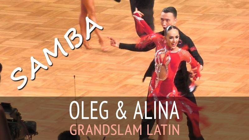 Олег Чжен Алина Агеева | Самба | GOC2018 GrandSlam LATIN - Четверьфинал