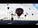 100 воздушных шаров в небе над Бристолем